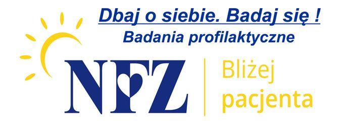 NFZ_Logo - 102016.jpeg